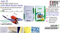 PP Woven Bag Producers TurkKraft  BLOCK TABANLI ÖZEL BASKILI ÇUVAL 71