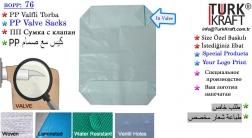 PP Woven Bag Producers TurkKraft Valfli çuval imalatı 76