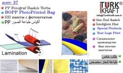 PP Woven Bag Producers TurkKraft PP Resim baskılı Torba İmalatı