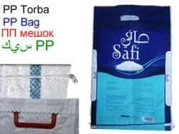 PP Woven Bag Producers TurkKraft PP BAG MANUFACTURING