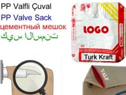 PP Woven Bag Producers TurkKraft PP  VALVE SACK MANUFACTURING