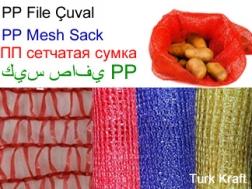PP Woven Bag Producers TurkKraft MESH SACK MANUFACTURING