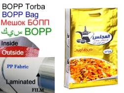 PP Woven Bag Producers TurkKraft BOPP SACK  MANUFACTURING