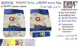 PP Woven Bag Producers TurkKraft Gold Printed BOPP Sack Manufacturing 22