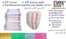 PP Woven Bag Producers TurkKraft Standart Çuval İmalatı 4