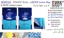PP Woven Bag Producers TurkKraft Resim Baskılı BOPP Çuval İmalatı 25
