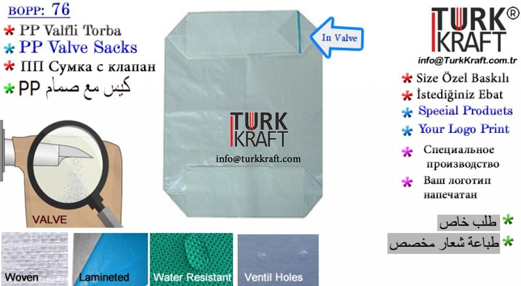 Valfli çuval imalatı 76 Производители полипропиленовых мешков Производители мешков с блочным дном из полипропилена ПП тканые ламинированные клапанные мешки